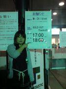 Mr.Children九州の会