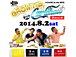 ◆CAR-chase◆ 2013・8・31(SAT)