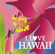 CD I Love Hawaii