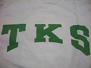 TKS(たけし軍団)from宮前
