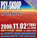 【PSY-SKOOP】     velfarre