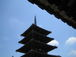いまふたたびの奈良へ