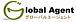 GlobalAgentサポートコミュ(1)