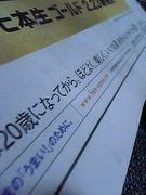 広島経済大学「映画研究部」OB会