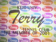 テリーテニスクラブ