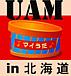うたスキ@UAM(北海道支部)