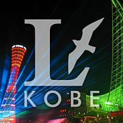 LARUS KOBE(ラルス神戸)