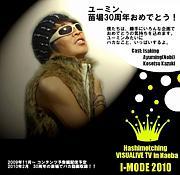 I-MODE 2010