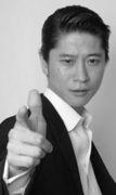 甲田 伸太郎