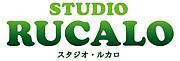 スタジオ ルカロ