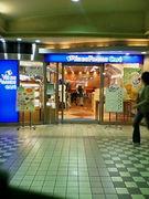 ヴィドフランスカフェ溝の口店