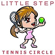 Little Step Tennis Circle