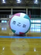 西乙訓高校バレーボール部