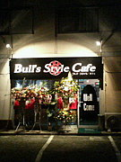 ★☆Bull's Style Cafe☆★