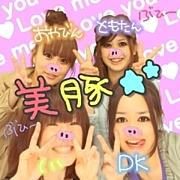 BITONE〜美豚〜