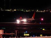 成田空港w