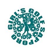 GIRL'S ゴルフ札幌❤