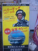 JAPANESE HIP HOP≠日本語ラップ