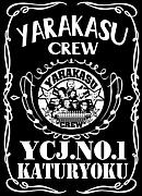 ★☆★YARAKASU CREW★☆★