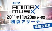 ANIMAX MUSIX 2011