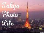◎東京的写真生活