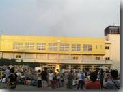 国立市立第八小学校