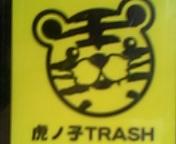 虎ノ子TRASH