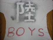FC陸BOYS