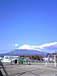 32HR(富士高 2005年卒)
