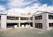 静岡精華幼稚園