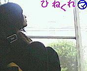 ひねくれ(マ)