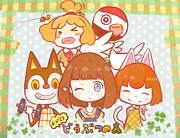 どうぶつの森 【3DS】