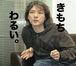 岩井俊二、嫌い。