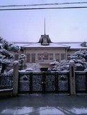 津山高校2005年(2004度)卒業生
