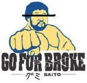 グミ斎藤のGo for broke