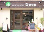〜hair design Deep〜