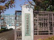花咲徳栄高校 剣道部