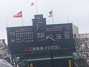 LG野球部1年応援団(笑)