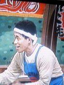 石田靖だぁ〜♪