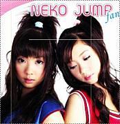 Neko Jump
