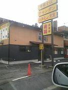 滋賀県甲賀市土山町食堂⇒光陽