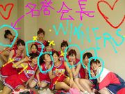 ☆WINNERS☆