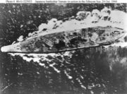 大和型戦艦