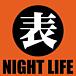 NIGHT LIFE(表)