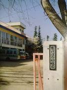 。゚+.あけぼの幼稚園゚+.゚