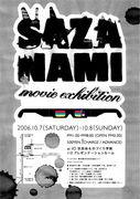 SAZANAMI MOVIE EXHIBITION