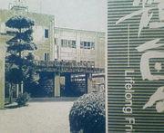 駅川中学校ミレニアム