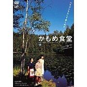 日本映画をこよなく愛する