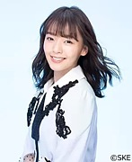 【SKE48】高畑結希【7期生】