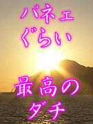 平成19年卒業コマコ→2組